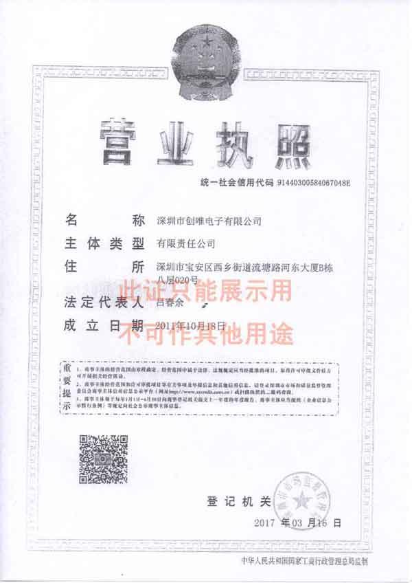�I�I�陶�-三�C合一